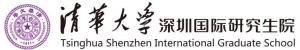 全球學生開源年會 sosconf 2019 巡迴宣講會清華大學深圳研究生院站