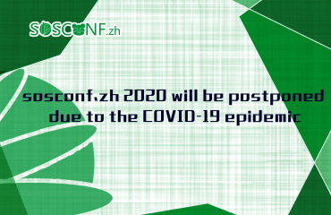 sosconf.zh 2020 will be postponed  due to the COVID-19 epidemic